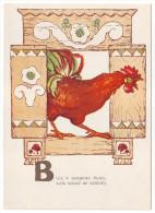 "ROOSTER - ""ALARM-CLOCK"". CHILDREN´S SERIAL. Artist A. Dudnikov (Unused Postcard, USSR, 1956) - Vögel"