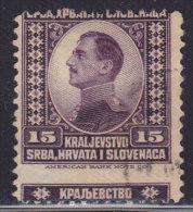 4316. Yugoslavia, 1921, Definitive, Error - Moved Perforation, Used (o) - Imperforates, Proofs & Errors