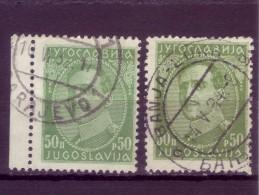 KING ALEXANDER-50 P-POSTMARK-SARAJEVO-BANJA LUKA-VARIETY-BOSNIA-YUGOSLAVIA-1931 - Used Stamps