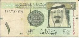 Banconota   ARABIA  SAUDITA   One Riyal - Anno 2007 - Arabia Saudita