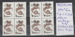 TIMBRES DE TADJIKISTAN NEUF Nr TIMBRES DE U.R.S.S.DE 1989 EN SURCHARGE TADJ 2 VALEURS  LUXE   ANNEE 1991 COTE 51.60€ - Tadjikistan