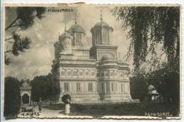 Curtea De Arges Monastery - Romania