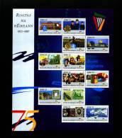 IRELAND/EIRE - 1997  ANNIVERSARY OF REPUBLIC  MS   MINT NH - Blocchi & Foglietti