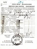 """Congo Belge  Service Des Postes Fiche De Distribution Recommandé  1954 Cachet Postal   """"Isangi"""" - Vieux Papiers"""