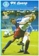 Programme Football 2004/5 Dnepr (Ukraine Soviet Union) C Artmedia Petrzalka Bratislava (Slovakia) UEFA Cup - Books