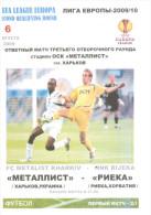 Programme Football 2009/0 Metallist Kharkov (Ukraine Soviet Union) C Rijeka (Croatia) UEFA Europa League - Books