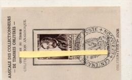 BESANCON 25 CENTENAIRE DU TIMBRE OBLITERATION  PREMIER JOUR 1949 - Zonder Classificatie
