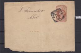 GREAT BRITAIN 1883, NEWSPAPER WRAPPER, LIVERPOOL 1. NOV. 1883 TO KIEL, GERMANY, HALF OF BACK MISSING,see Scans - 1840-1901 (Victoria)