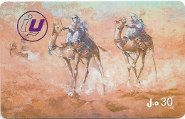 Libya - Mobile Libya - Tuareg Camels - GSM Refill, Used