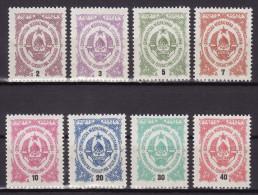 YUGOSLAVIA 1945. PORTO, MNH (**):VF Mi 76/83 - Strafport