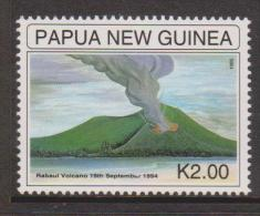 Papua New Guinea 1995 Volcano 2 Kina Single MNH - Papua Nuova Guinea