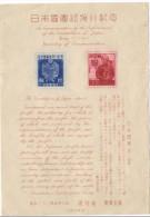 GIAPPONE - NIPPON - JAPAN - JAPON - 1947 - Enforcement Of New Constitution - Souvenir Sheet, Unmounted Mint - Blocks & Sheetlets