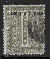 Eritrea, Scott # 1 Used Italy Stamp Overprinted, 1892, Round Corner - Eritrea