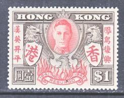 HONG KONG 175  * - Hong Kong (...-1997)