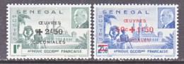 FRENCH  SENEGAL  B 15 A-b  *  VICHY - Senegal (1887-1944)