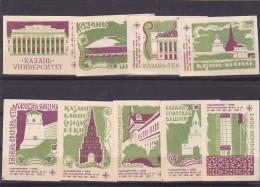 RUSSIA --- MATCHBOX LABELS -- 9  ARHITECTURE - 1970 - Matchbox Labels