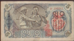KOREA NORN. COREA 1947 5  YUAN - Corea Del Norte