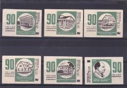 RUSSIA --- MATCHBOX LABELS -- 6  ARHITECTURE - 1972 - Matchbox Labels