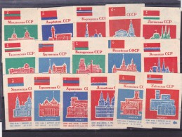 RUSSIA --- MATCHBOX LABELS --16 ARHITECTURE - 1972 - Matchbox Labels