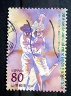 Japan - 1998 - Mi.nr.2610 - Used - 100 Years Treaty Of Friendship Between Japan And Argentina - Tango Dancers - 1989-... Empereur Akihito (Ere Heisei)