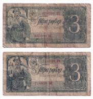 Rusia - 2 Billetes - 3 Rublos - 1938 - Russia