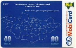 Mongolia - MobiCom Porp. - Mongolia Mobicom Blue Map, GSM Refill, Used