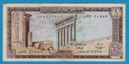 LEBANON LIBAN 1 LIVRE 1974  P# 61b  Columns Of Jupiter Temple, Baalbek - Liban