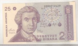Croatia 25 Dinars 1991 Unc - Croatia