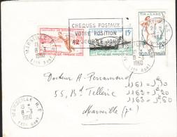 Lettre De MARSEILLE Du 8-3-1960 Via MARSEILLE (timbres SPORT Boules, Nautique, Arc) - Marcophilie (Lettres)