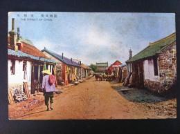 THE STREET OF CHINA - China