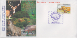 India  2016  Antelope  Animals  Sukhna Wild Life Sanctuary  Special Cover  # 89539  Inde  Indien - Game