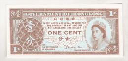 Hong Kong 1 Cent 1971-1981 Unc , Pick 325b - Hong Kong