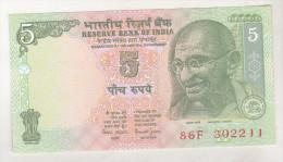 India 5 Rupees (2002) Unc , Pick 88Ab - India