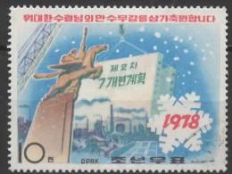 1978 New Year - 10ch Chollima Statue And City Skyline  FU - Korea, North