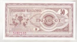 Macedonia 50 Denar 1992 Unc , Pick 3 - Macedonia