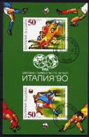 Bulgaria - 1990 - Usato/used - Calcio - Mi Block 209A - Gebruikt