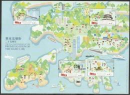 2015 HONG KONG BASIC LAW MS - 1997-... Région Administrative Chinoise
