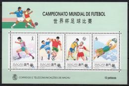 Macao - Macau - Bloc Feuillet - 1994 - Yvert N° BF 26 **  - Coupe Du Monde De Football Etats-Unis - Blocs-feuillets