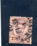 SIAM 1890-9 O YV 20 - Siam