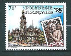Polynésie  Poste Aérienne De 1980  N°155  Neuf  Sans Charnières - Airmail