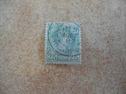 Timbre MONACO N° 6 - Oblitéré - Catalogue : YVERT & TELLIER 2013 - Belle Oblitération Août 1887 - Monaco