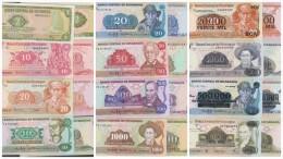 O) 1979 NICARAGUA, BANKNOTE - CORDOBAS, FULL SET, PAPER MONEY, PRISTINE CONDITION - UNC - Nicaragua