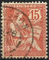 YT 125a Oblitéré - 1900-02 Mouchon