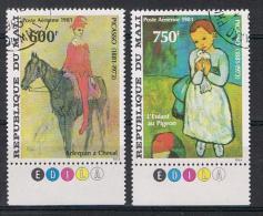 Mali Y/T LP 427 / 428 (0) - Mali (1959-...)