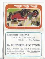 Calendrier De Poche 1977 - Calendars