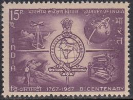 India MNH 1967, Survey Bicentenary, Geography, Aerial, Airplane, Statistics, Globe, Map, Etc - Nuovi