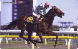 Carte Japon CHEVAL - SERIE CHEVAUX DE REVE 18/20 - RACING HORSE / DREAM HORSES SERIES Japan Fumi Card - PFERD - 288 - Horses