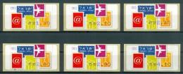 Israel MACHINE LABELS - DOARMAT - 2004, Telecomunication, Mint Condition - Vignettes D'affranchissement (Frama)