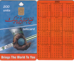 SUDAN - Calendar 2002, Sudatel Telecard 200 Units, Chip Siemens 35, Sample(no CN) - Sudan