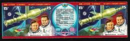 "RUSSIA  RUSSIE - 1978 - "" Saliout 6 - Soyouz"" Et Les Pilotes Cosmonautes Romanenco Et Grechko - 5v O - Usati"